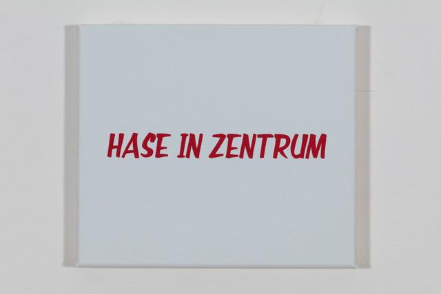'Hennes Mauritz' 2019, Öl auf Baumwolle, 20 x 23 cm Ed. 1/2