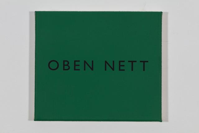 'Benetton' 2019, Öl auf Baumwolle, 20 x 23 cm Ed. 1/2 (sold)
