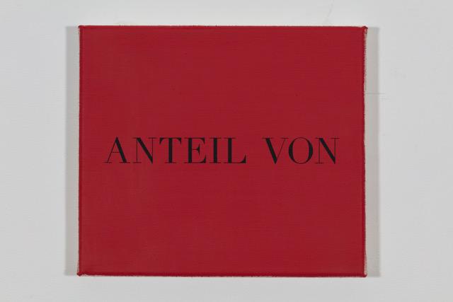 'Valentino' 2019, Öl auf Baumwolle, 20 x 23 cm Ed. 1/2 (sold)