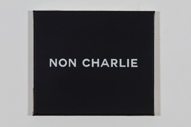 'Chanel Noir' 2019, Öl auf Baumwolle, 20 x 23 cm Ed. 1/2 (sold)
