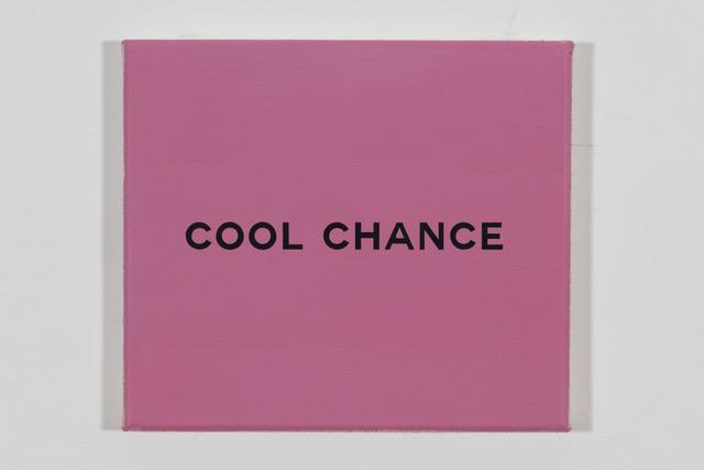 'Coco Chanel' 2019, Öl auf Baumwolle, 20 x 23 cm Ed. 1/2 (sold)