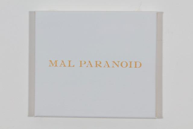 'Prada Milano' 2019, Öl auf Baumwolle, 20 x 23 cm Ed. 1/2 (sold)