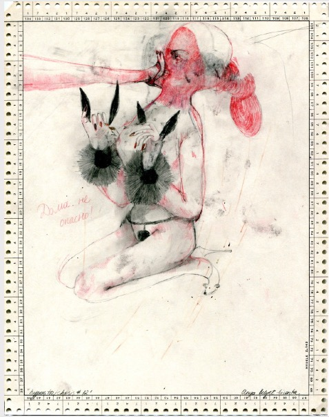 ANYA BELYAT-GIUNTA 'Hypertrichosis 12' 2011, Graphite and liquid pencil on punched card, 27 x 21 cm