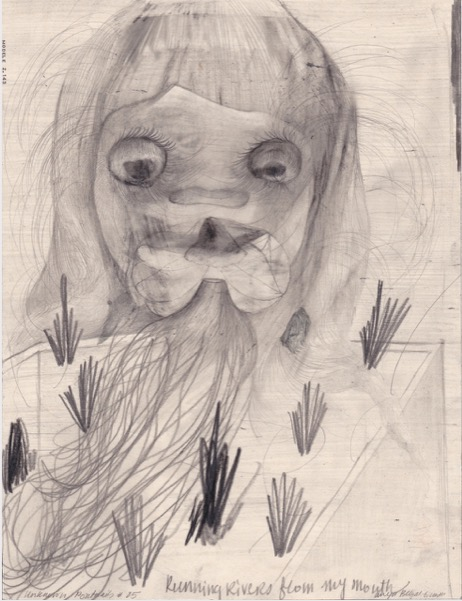 ANYA BELYAT-GIUNTA 'Unknown portraits #25' 2020, Graphite and liquid pencil on cut punched card, 24 x 18 cm